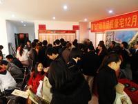 腾飞广场活动图片|腾飞广场高品质豪宅认购活动