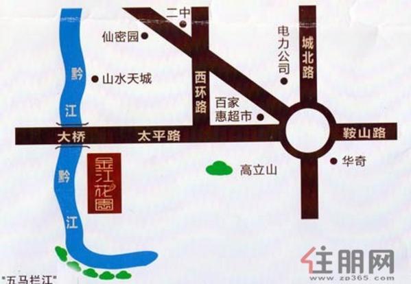 永和•金江花园交通图