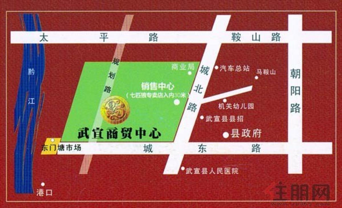 武宣商贸中心交通图
