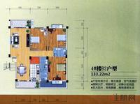 4#楼B2户型