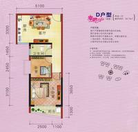 中城丽景花园D2室1厅1卫54.74�O