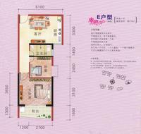 中城丽景花园E2室1厅1卫58.74�O