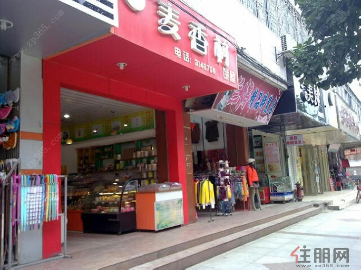 QQ图片20121229125611