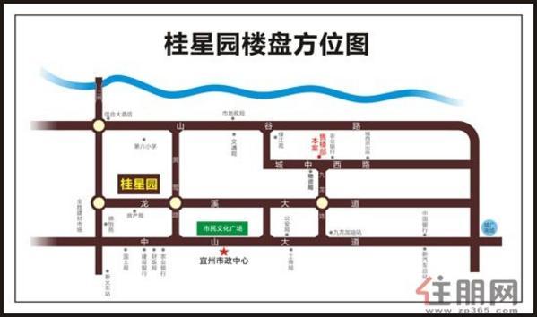 桂星园交通图