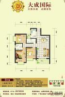 大成国际D户型三房两厅两卫105.5�O 3室2厅2卫105.50�O