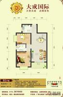 大成国际金都美食城A地块(住宅楼)B22室2厅1卫80.80�O