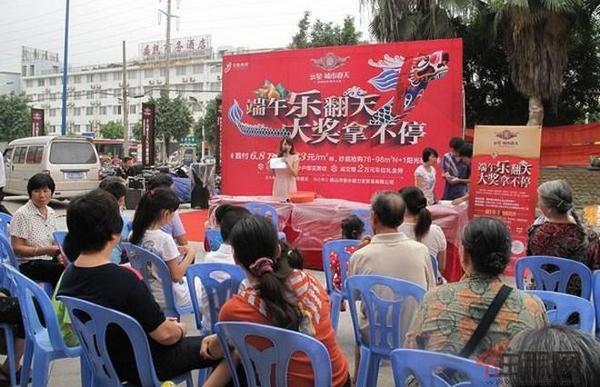 """""""粽子飘香邻里情""""包粽子比赛(6.22)"""