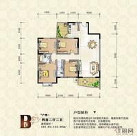 锦华聚宝苑B户型0室0厅0卫0.00�O