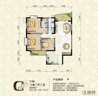 锦华聚宝苑C户型0室0厅0卫0.00�O