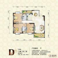 锦华聚宝苑D户型0室0厅0卫0.00�O