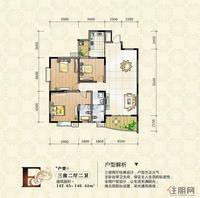 锦华聚宝苑E户型0室0厅0卫0.00�O