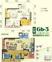 荣和・山水绿城三期Gb-3户型