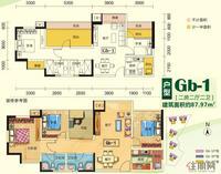 荣和・山水绿城三期Gb-1户型