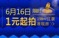 骋望怡�Z湾广告欣赏|骋望怡�Z湾广告欣赏(6.13)