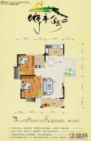 3-A1户型2房2厅1卫88.32㎡