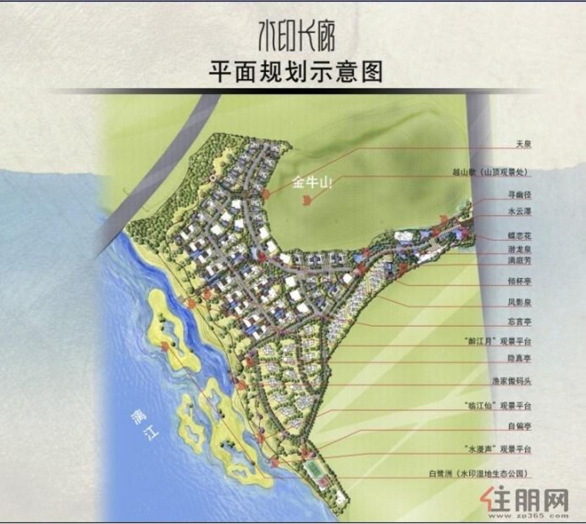 水印长廊平面规划图