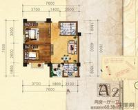 英华东方河畔A2户型2室1厅1卫60.38�O