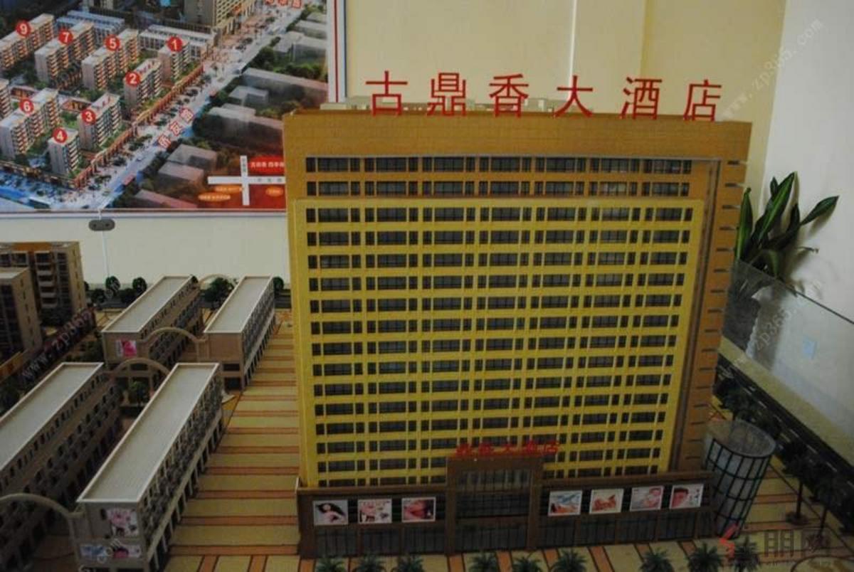 古鼎香大酒店效果图