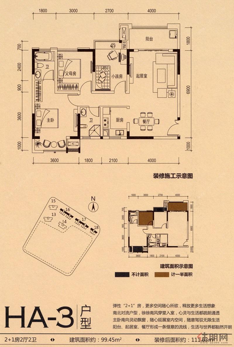赣州香江半岛户型