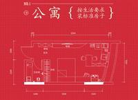 桂海星座3#公寓1室0厅0卫25.00�O