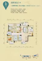 碧园南城故事53#、54#楼A1户型3室2厅2卫119.00�O