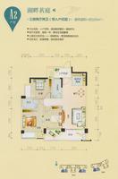 碧园南城故事53#、54#楼A2户型3室2厅2卫105.00�O
