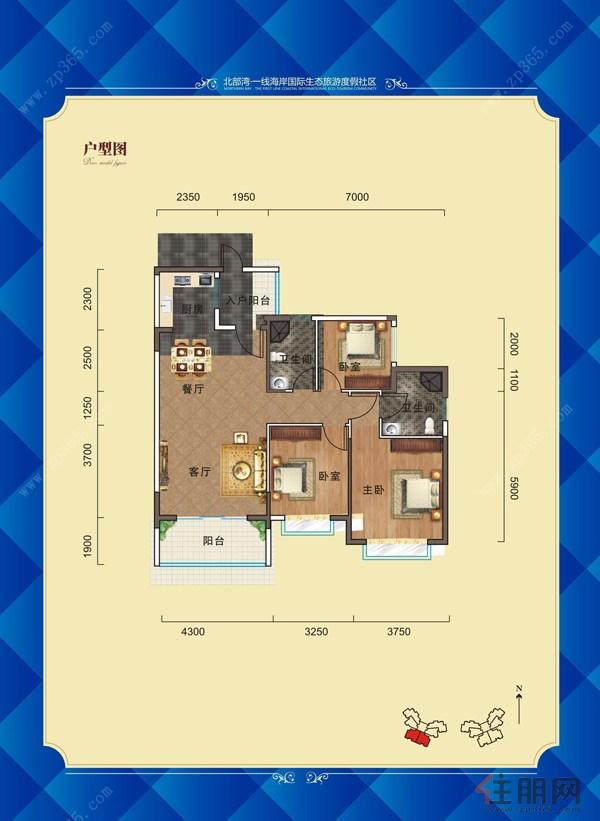 鹏轩瑞海尚都8号楼a3户型图3室2厅2卫115.96�O