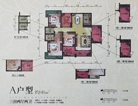 汇荣桂林桂林A户型3+1房2厅2卫