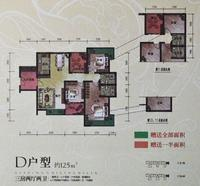 汇荣桂林桂林D户型2+1房2厅2卫