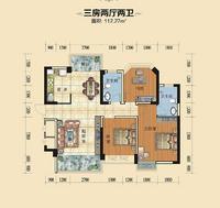 112㎡三房两厅_副本