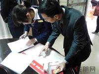 振宁现代鲁班活动图片|2013.01.01振宁・现代鲁班黄金车位的开盘