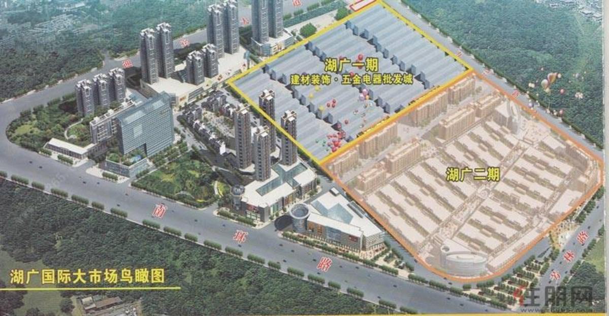 湖广国际大市场鸟瞰图