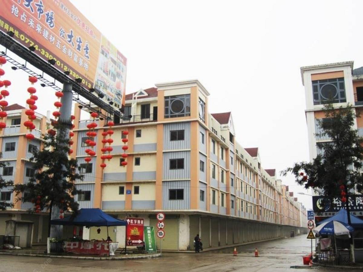 湖广国际大市场实景图