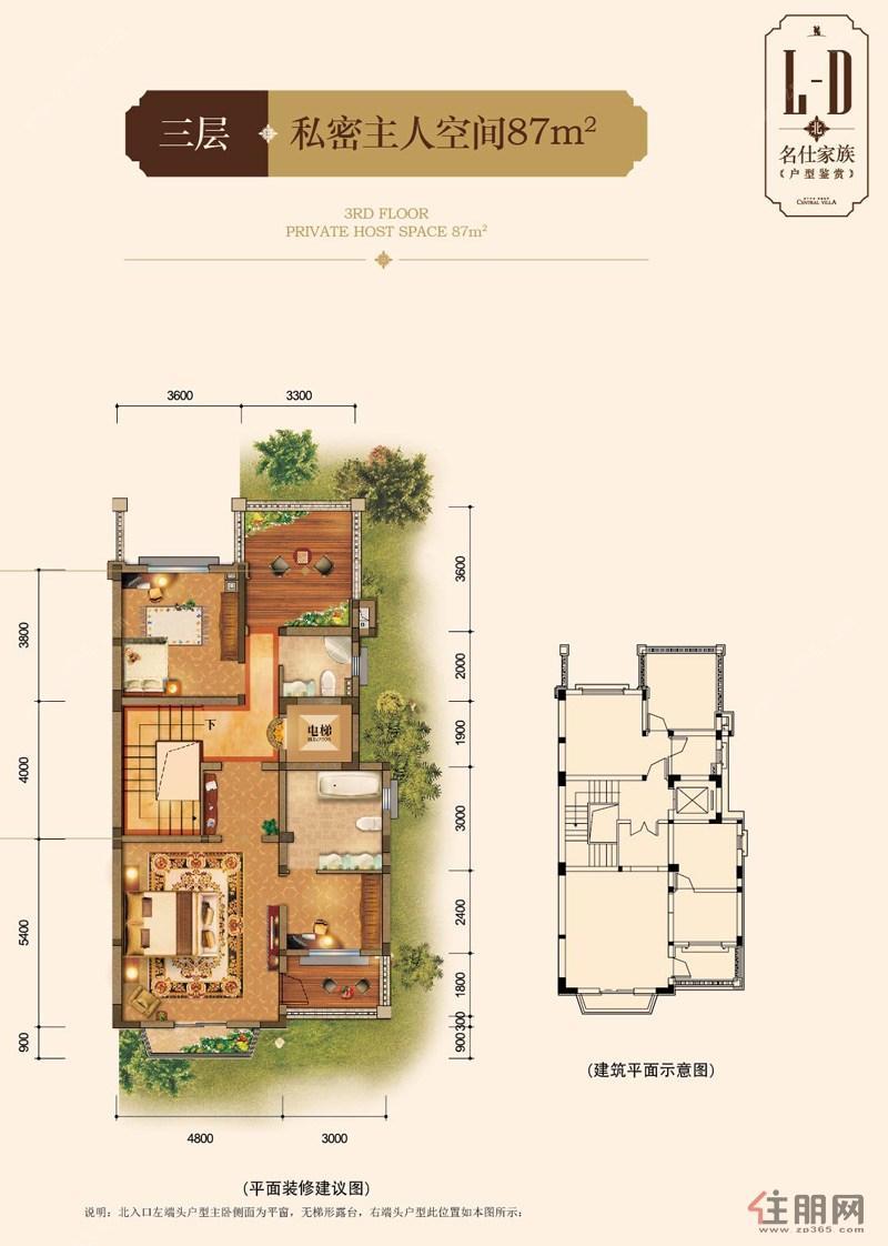 金源城L-D中央墅(北入口)3层户型5室0厅0卫87.00�O