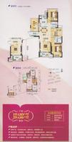 融晟公园大地A4#楼1单元03户型-2单元01户型2室2厅2卫102.67�O