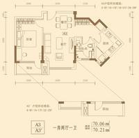 A3/A3'户型