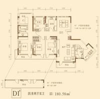 D1'户型