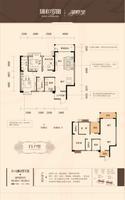 瑞和家园F1户型2室2厅2卫98.48�O