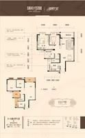 瑞和家园F2户型2室2厅1卫87.18�O