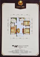 三江合·国际户型图