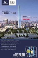 地王国际财富中心广告欣赏|广告欣赏