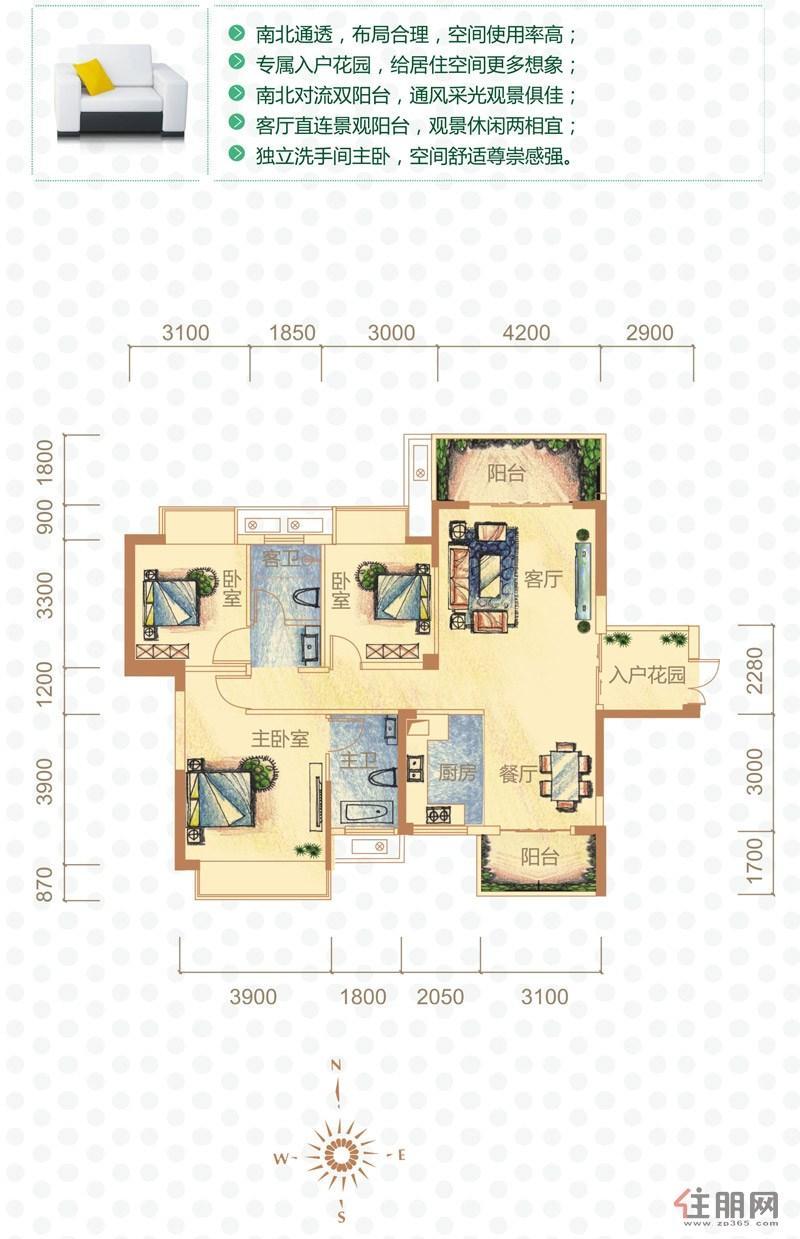 鼎盛中央公园18#楼01户型3室2厅2卫128.64�O