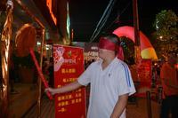 中房御翠园活动图片 中房御翠园2013.9.18中秋活动图片