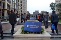 东兴边贸中心北仑华府活动图片|住朋网看房团活动