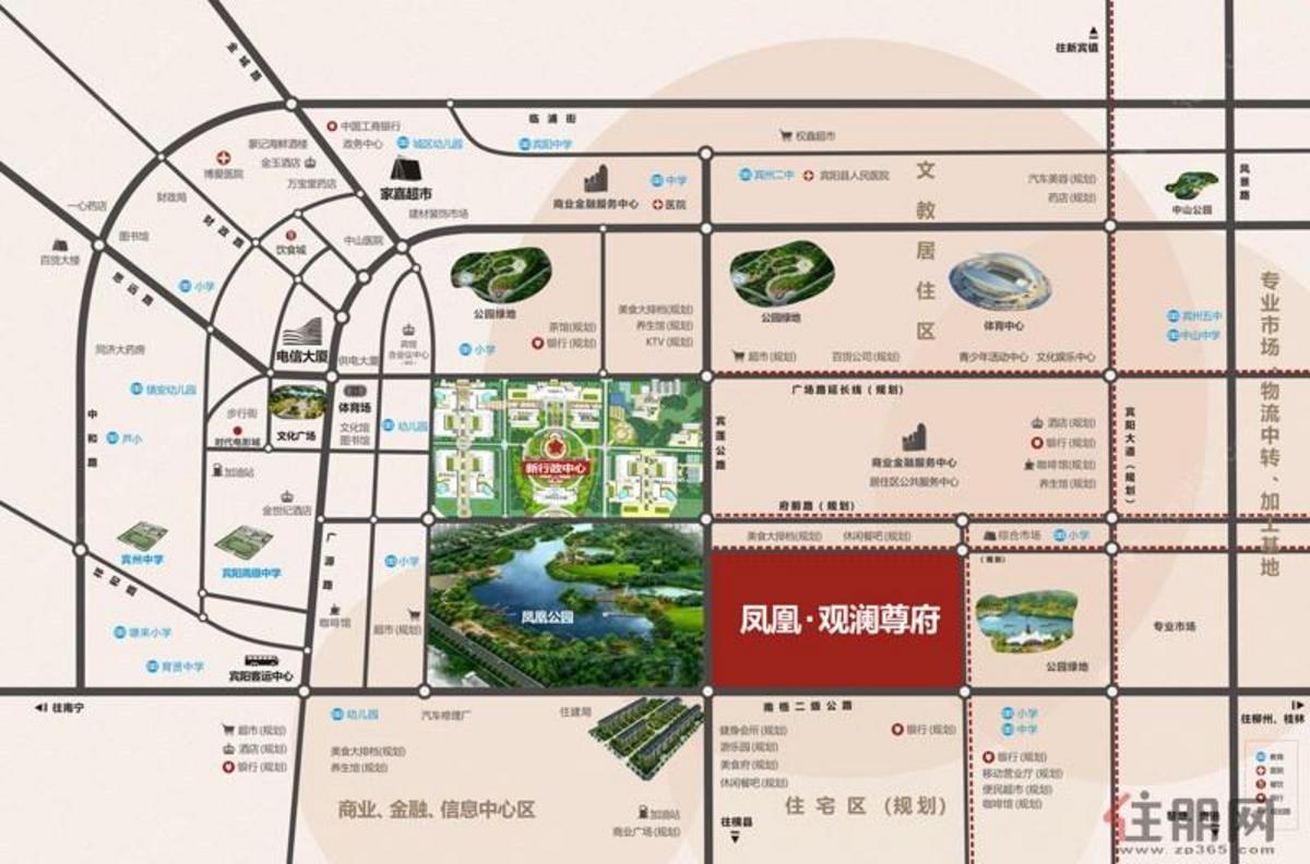 凤凰·观澜尊府区域图