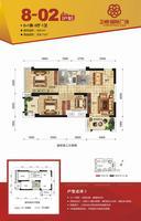 正恒国际广场8-02户型2室2厅1卫91.00�O