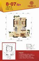 正恒国际广场8-07户型2室2厅1卫87.00�O
