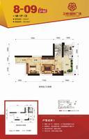 正恒国际广场8-09户型1室1厅1卫44.00�O