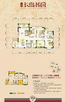 三祺长岛花园11#C1户型3室2厅2卫132.44�O