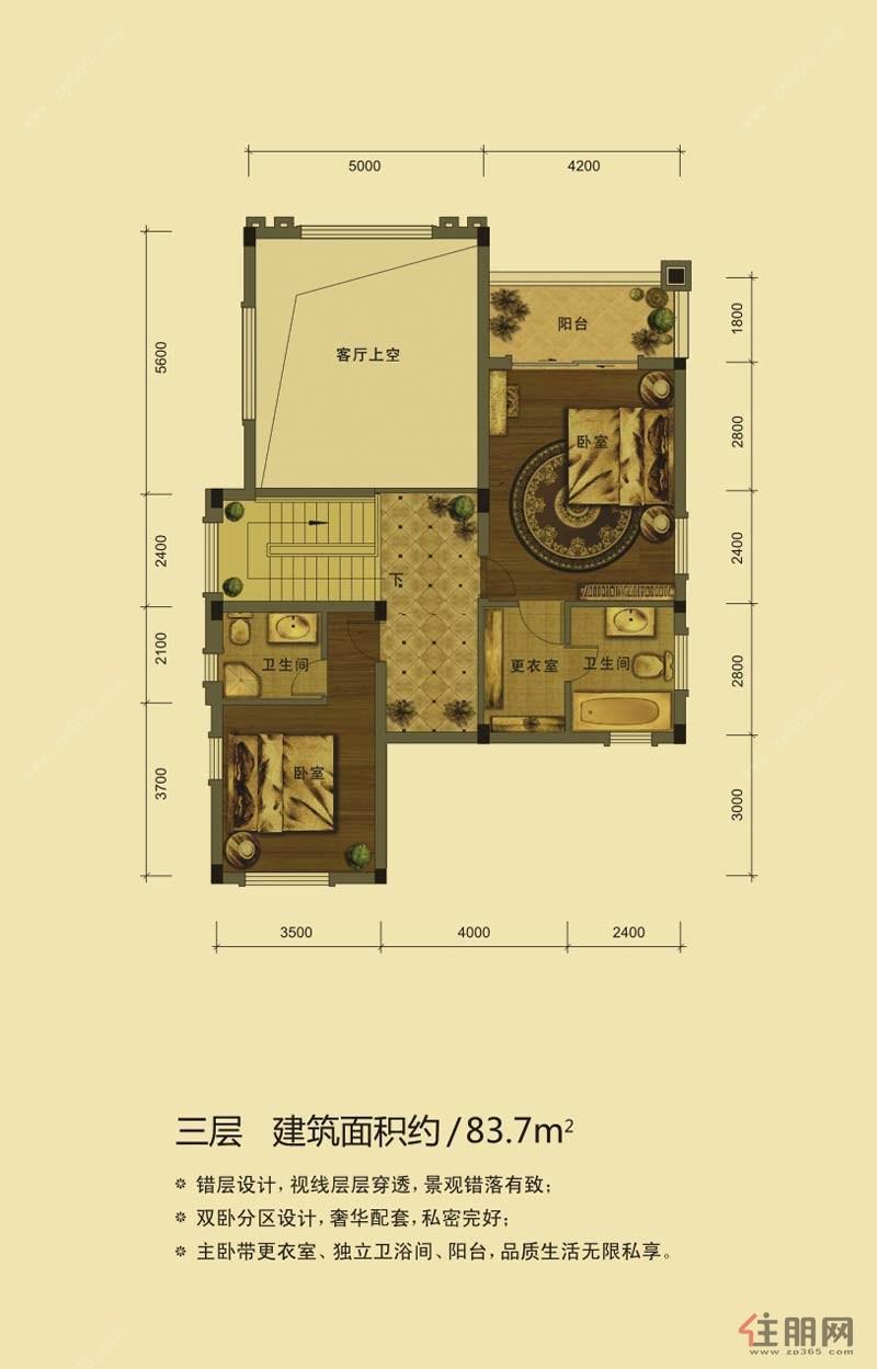八桂绿城C户型三层2室0厅2卫83.70�O